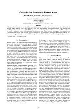 Tongues pdf free - PDF eBooks Free | Page 1