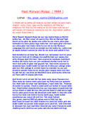 HAZARDOUS (CHEMICAL) WASTE ACCUMULATION POINT