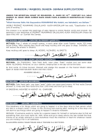 mansoon / maqbool duaein- sunnah supplications - Dua-Taweez.com