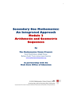 Arithmetic and Geometric Sequences - Mathematics Vision Project