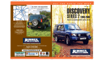 Land Rover Discovery Series 2 - Rimmer Brothers