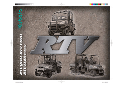 Download the RTV1140 brochure