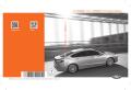 2014 FUSION HYBRID | FUSION ENERGI Owners Manual
