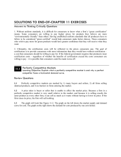 SOLUTIONS TO END-OF-CHAPTER 11 EXERCISES