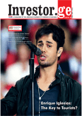 Enrique Iglesias: The Key to Tourists? - Investor.ge