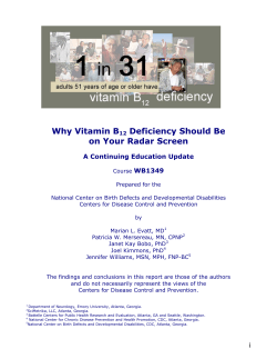 Why Vitamin B12 Deficiency Should be on your Radar Screen