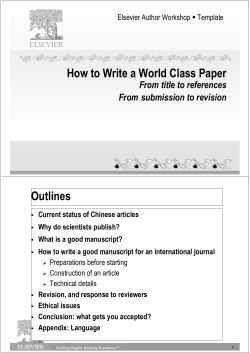 How to Write a World Class Paper Outlines