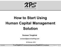 How to Start Using Human Capital Management Solution