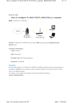 How to configure TL-WA5110G/TL-WA5210G as a repeater