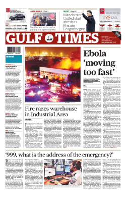 999, what is the address of the emergency? - Gulf Times
