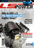 Why Is GMs LS Engine Swap? - CPG Nation