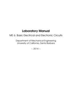 Laboratory Manual - Electrical and Computer Engineering