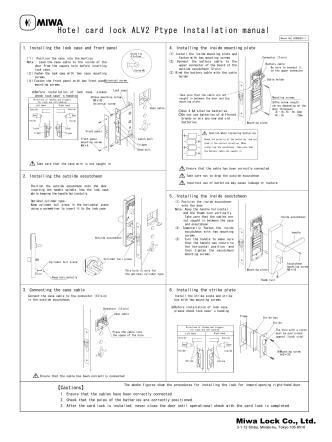 ALV2 Ptype installation manual.ai - MIWA Lock Co