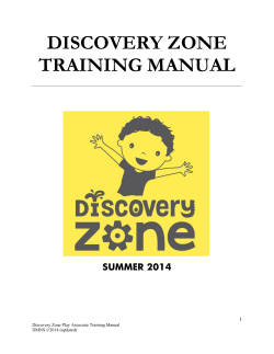 Discovery Zone Overview  Procedures Manual (June 2014)