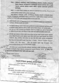 Na-harkat Pramanpatra Nutanikaran Karnebabat - H Ward Schools