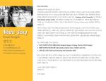 MINHO JUNG-Resume