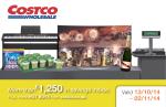 Costco UK Coupon Book PDF - Addicted To Costco!