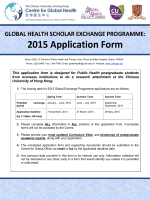 Global Health Scholar Exchange App - The Jockey Club School of