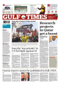 Research projects in Qatar get a boost - Gulf Times