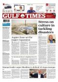 Daily newspaper - Gulf Times
