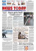 Jaya gets bail - News Today