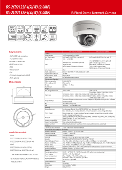 Datasheet of DS-2CD2132F-I(WS) - Hikvision