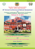 36th Annual Conference  National Symposium - Tamil Nadu
