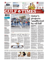 Qatars projects - Gulf Times