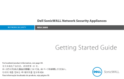 Dell SonicWALL NSA 2600 Getting Started Guide