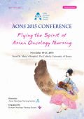 AONS 2015 Conference