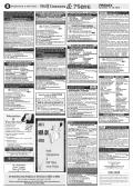 ENRITimes.pdf