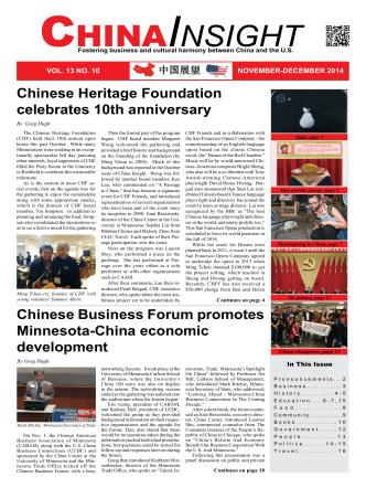 Chinese Business Forum promotes Minnesota-China - China Insight