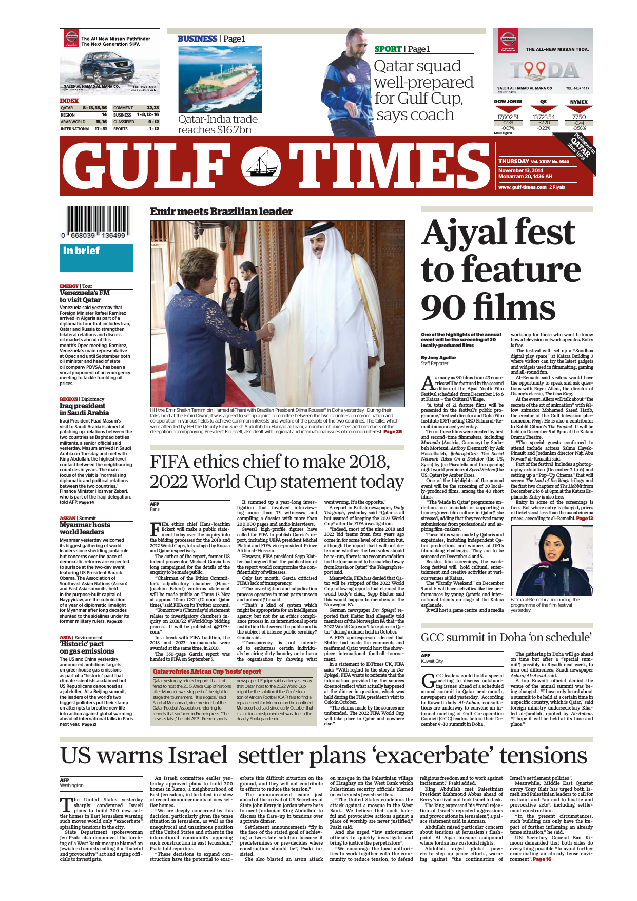 info for a8887 d85ae Daily newspaper - Gulf times