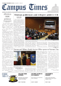 Tibetan politicians and refugees address UR - Campustimes