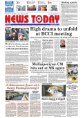 E-Paper : Nov 18 2014 - News Today