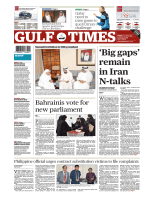 Daily newspaper - Gulf Times